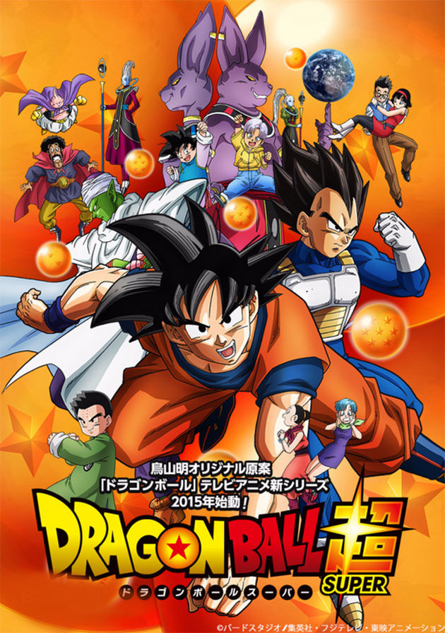 kissanime dragon ball super